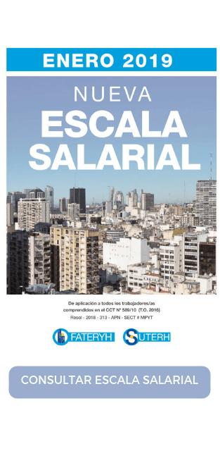 ESCALA SALARIAL - SUTERH - ENERO