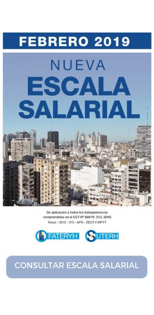ESCALA SALARIAL - SUTERH - FEBRERO